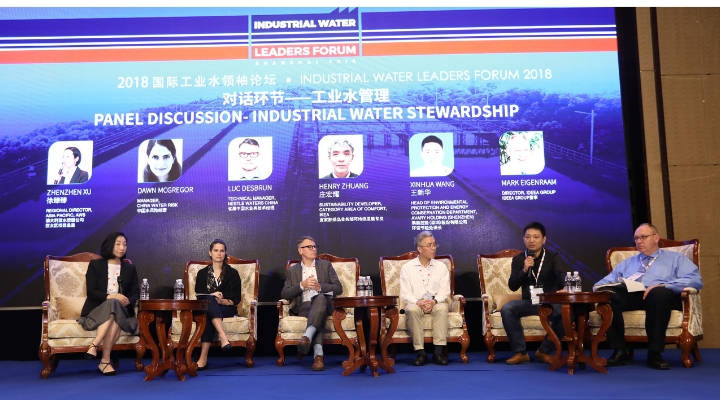 Discuss water challenges at Aquatech China